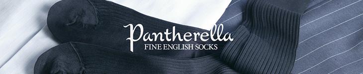 pantherella_banner.jpg